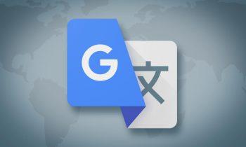 Bedah Fitur Ajaib Google Keyboard